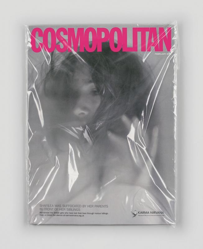 cosmo-karma