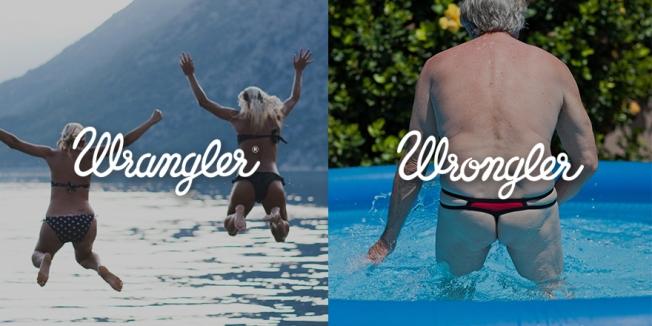 wrongler-hed-2015